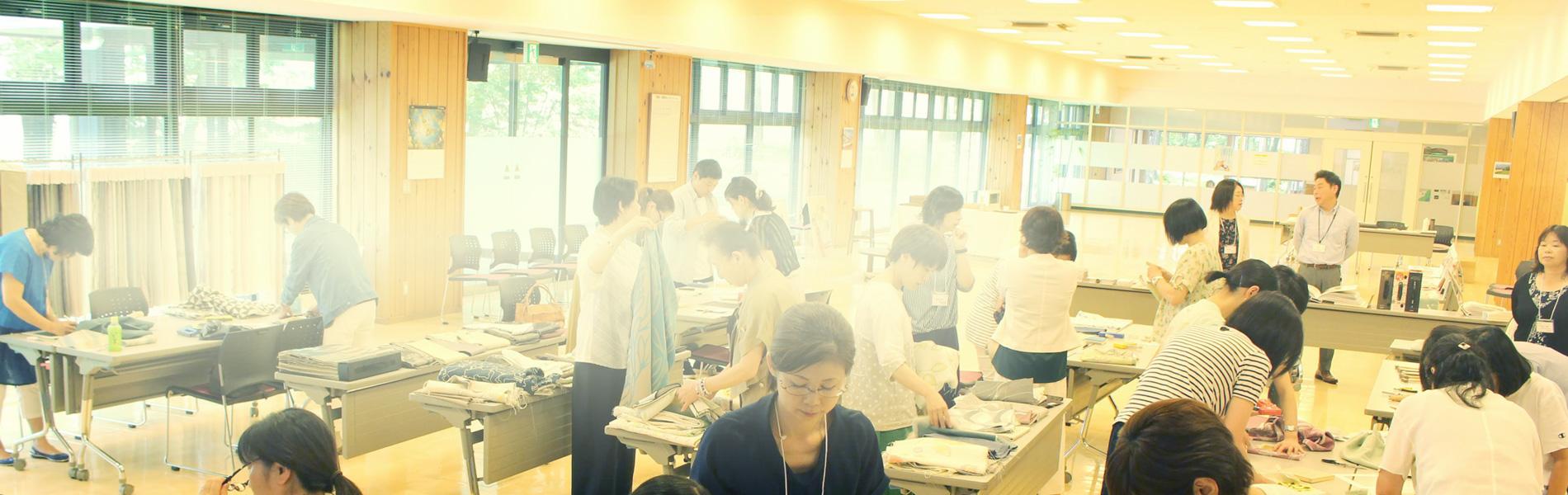 長野県インテリアコーディネーター協会-セミナー